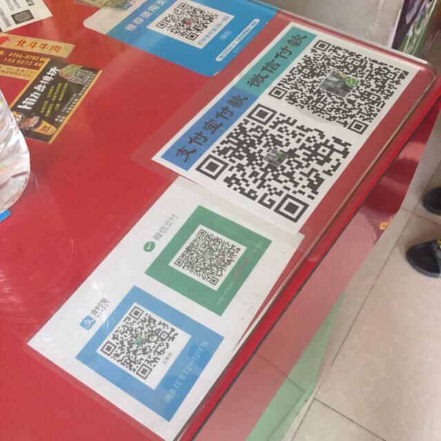 中国QRコード決済|リモートガール