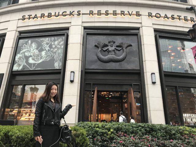 世界一大きなStarbucks
