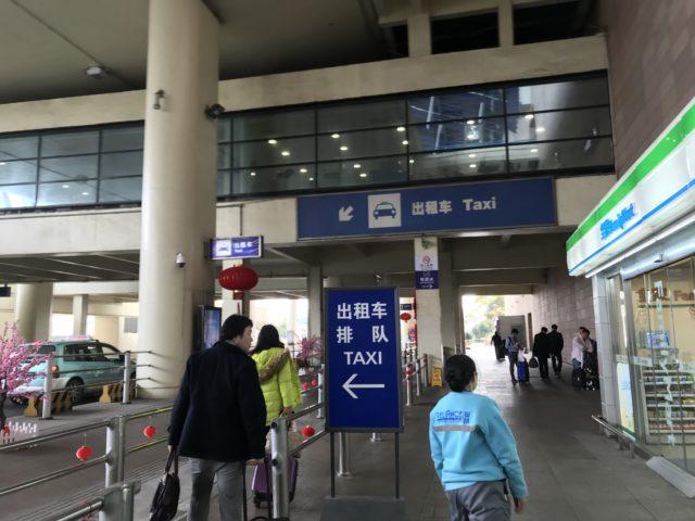 中国旅行の心得2:白タクに注意するべし