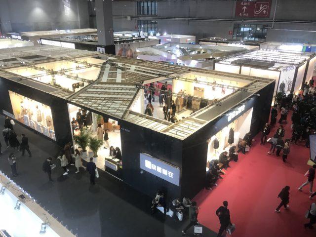 中国展示会|リモートガール