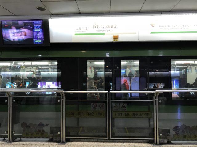 世界一大きなスタバ「ロースタリー」上海への行き方|地下鉄の場合:「南京西路」が最寄り駅