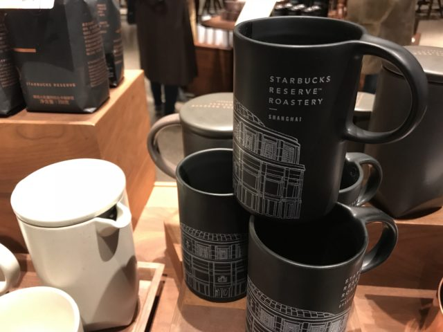 Starbucks Reserve Roastery スタバファンに人気のマグカップ