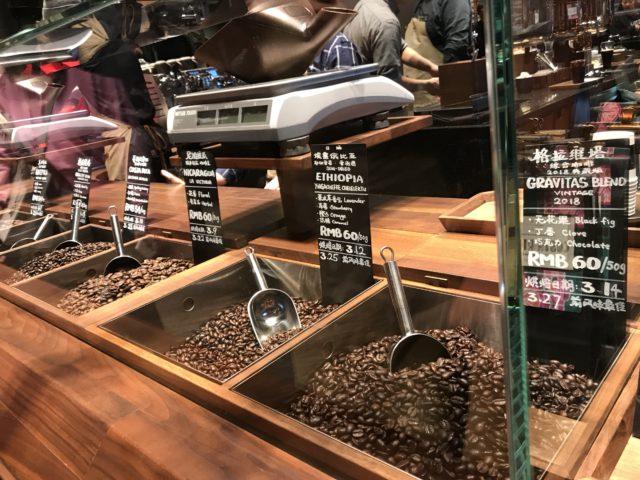 Starbucks Reserve Roastery コーヒー豆は通常の約5倍の価格