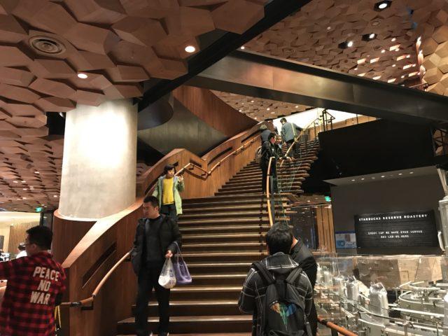 Starbucks Reserve Roastery|ロースタリー上海の2階は紅茶がメイン