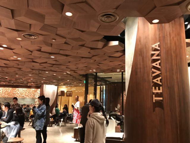 スタバロースタリー上海の2階にはTEAVANAが豊富