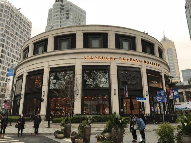 2017年12月 上海に世界最大のスターバックスがオープン!