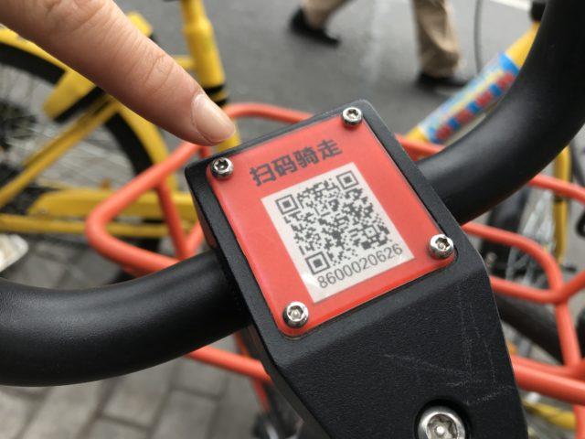 中国で人気のシェア自転車mobikeはQRコードをスキャンするだけ