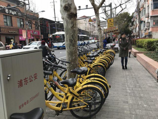 中国のシェアバイク|リモートガール