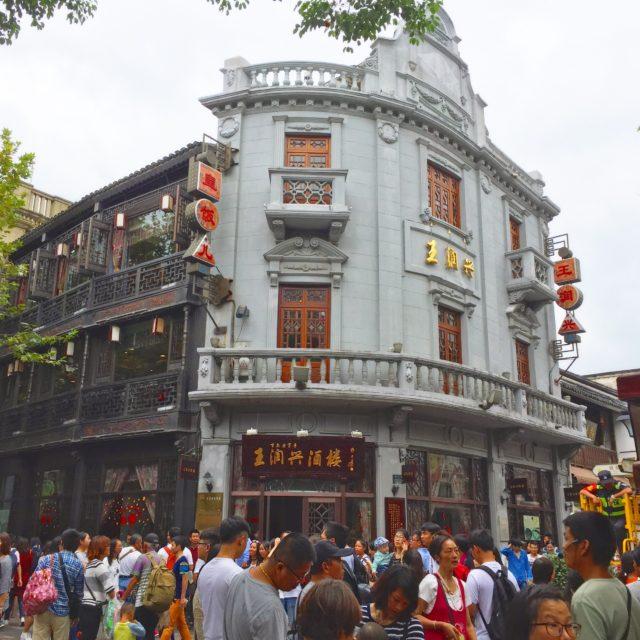 国慶節中の中国上海
