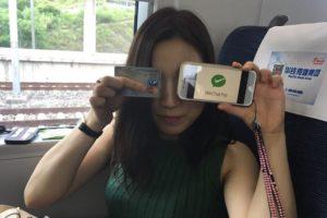 中国のアプリ|リモートガール