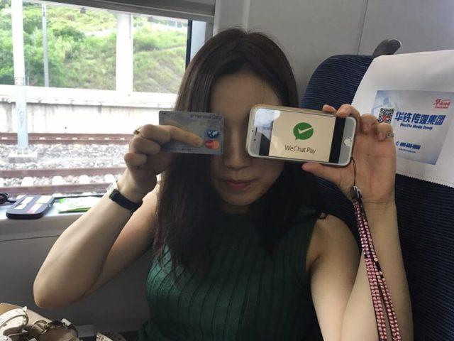WeChatの使い方|リモートガール