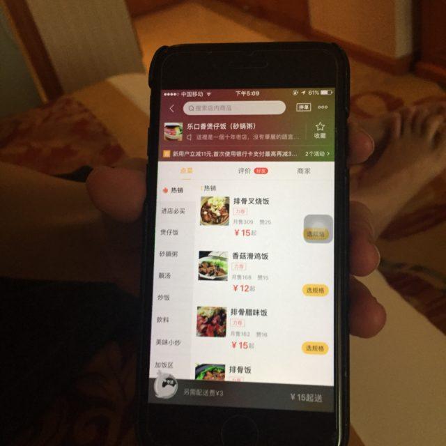 中国のおすすめ出前アプリ「美团外卖」の使い方