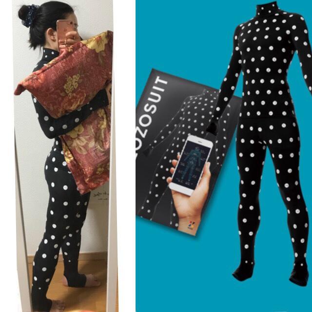 ZOZOSUITをパジャマにしよう