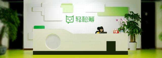 Qingsongchouロゴマーク