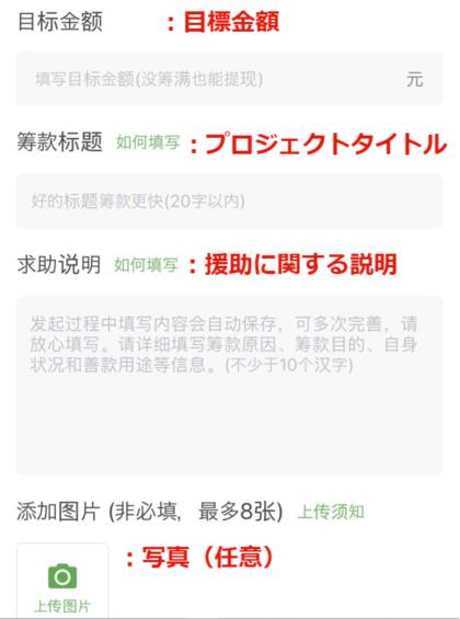 Qingsongchouのアプリ画面|リモートガール