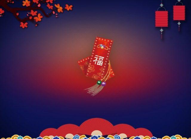 中国のお年玉|リモートガール