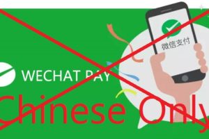 WeChatPayで支払いしてみよう!|リモートガール