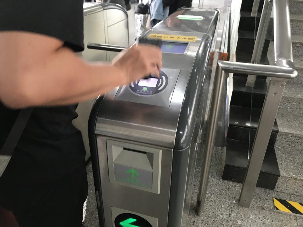 中国の電車のQRチケット|リモートガール
