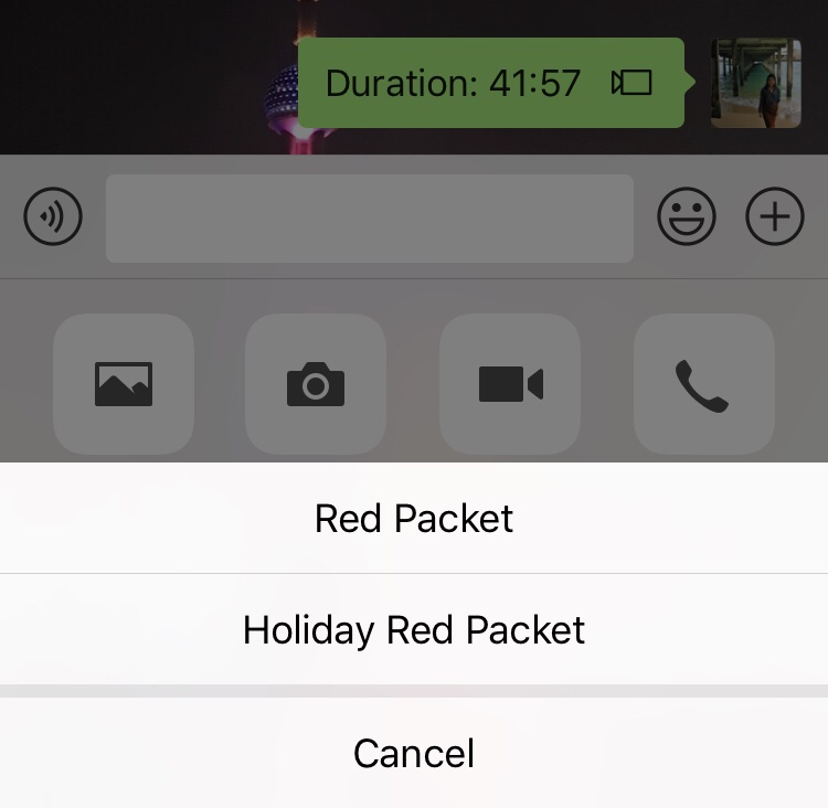 WeChatのお年玉「紅包(Red Pocket)」の使い方|リモートガール