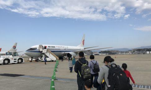 中国国際航空で北京国際空港経由、西安へ行こう!|リモートガール