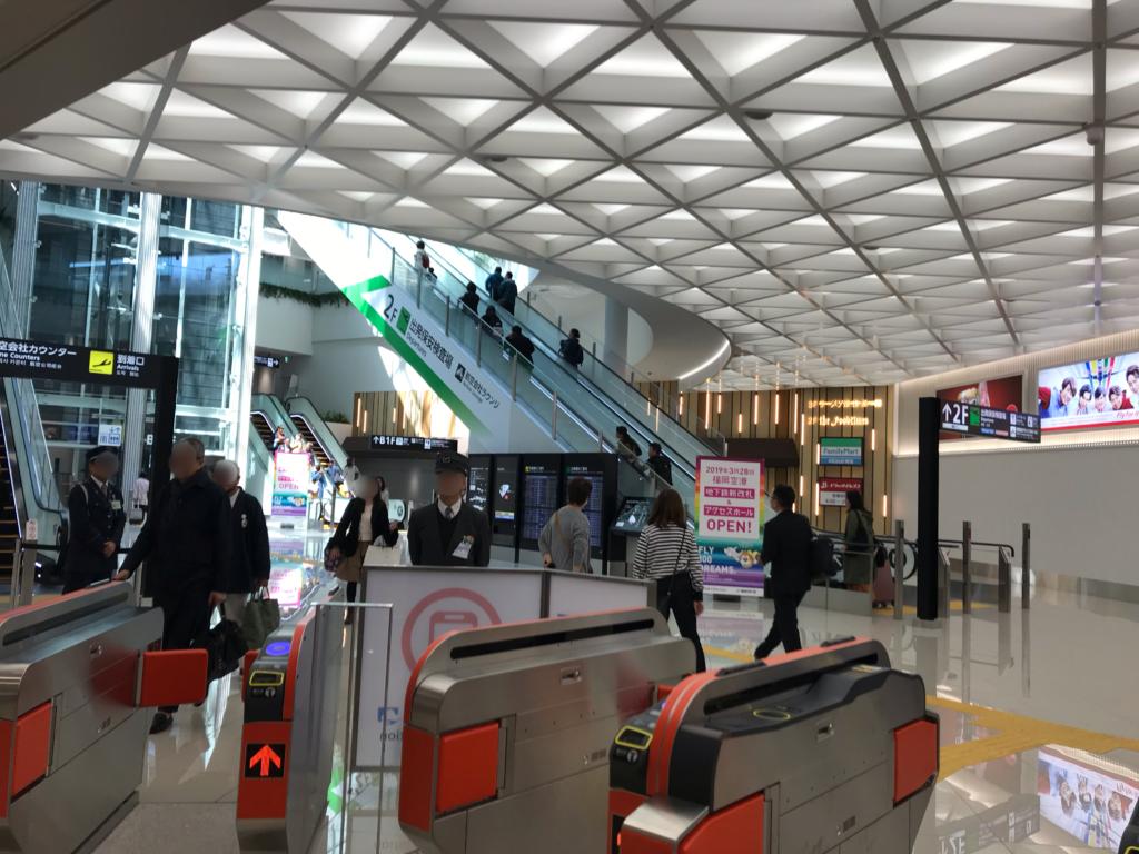 福岡→西安に行く方法|リモートガール