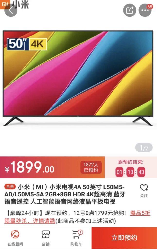 京東(JD.com)で4Kテレビを購入してみた|リモートガール