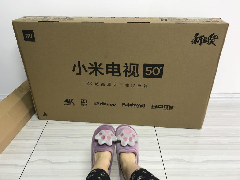 京東でスマートテレビを購入した|リモートガール