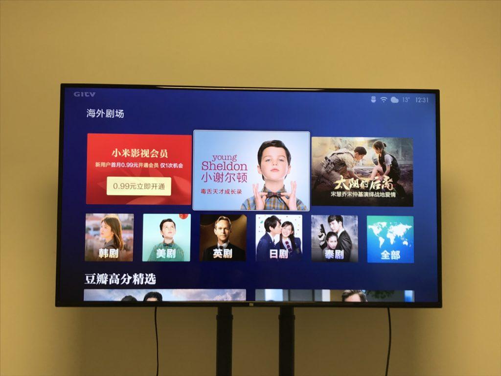小米(シャオミ)のスマートTV|リモートガール