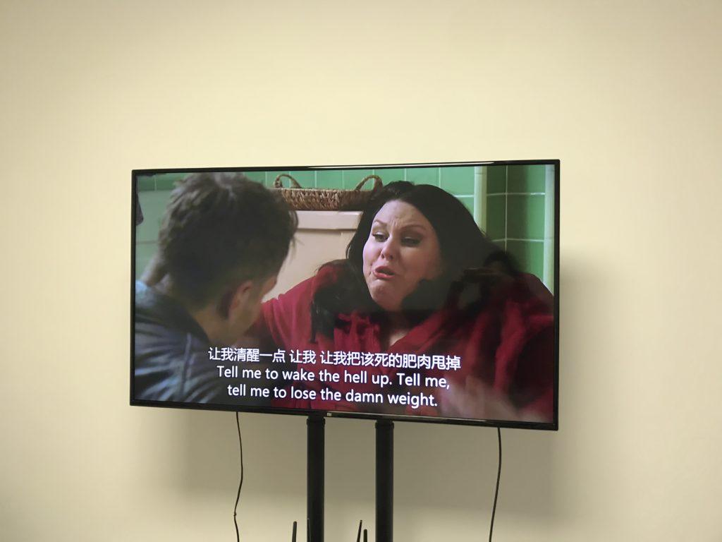 中国のTVには字幕が付いている|リモートガール