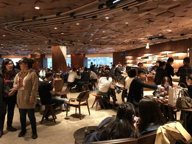 上海のスターバックス高級店ロースタリー|リモートガール