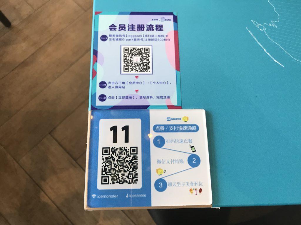 台湾発新感覚かき氷「ICE MONSTER」中国はアプリ注文&決済