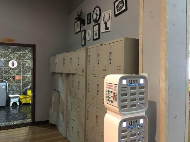 中国のレンタル充電器が設置されている場所