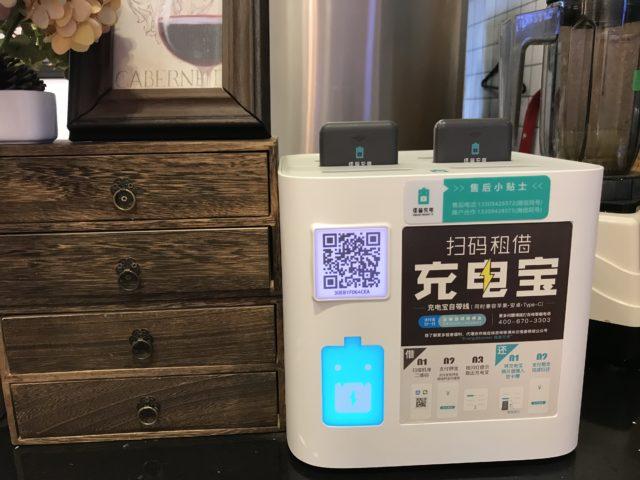 中国のシェアモバイルバッテリーBOX