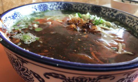 蘭州牛肉麺|リモートガール