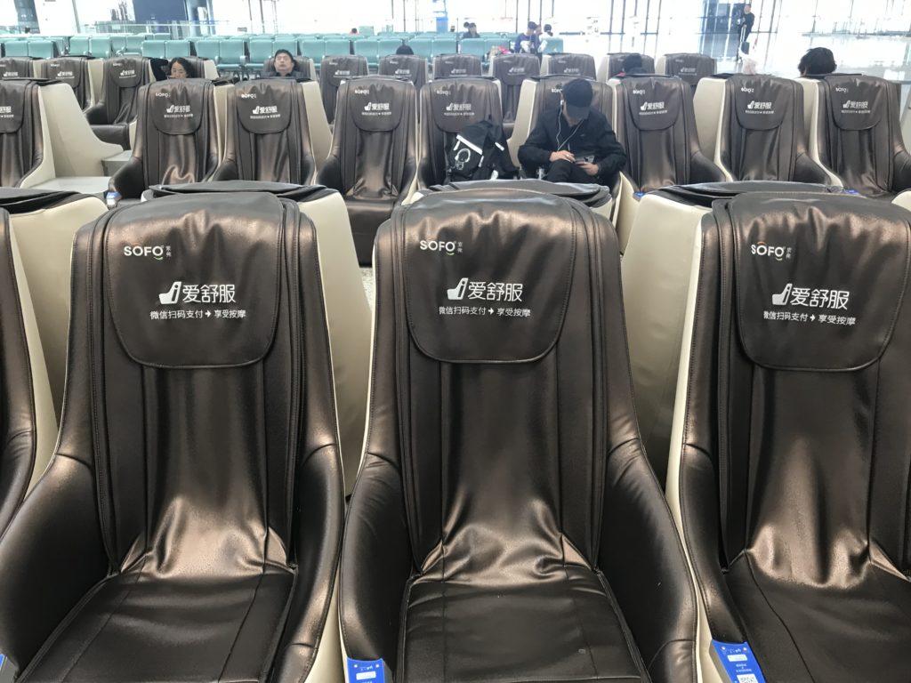 中国の空港・駅にあるマッサージチェア リモートガール