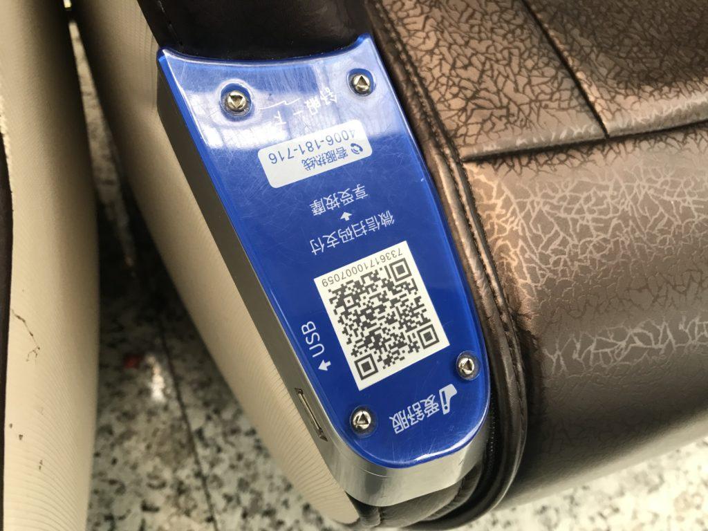 中国の空港・駅にあるマッサージチェア|リモートガール