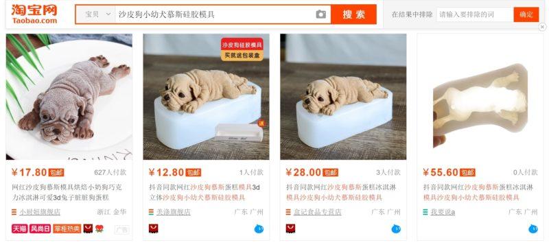 中国のリアルすぎる犬ケーキの型はTaobaoで入手可能|リモートガール