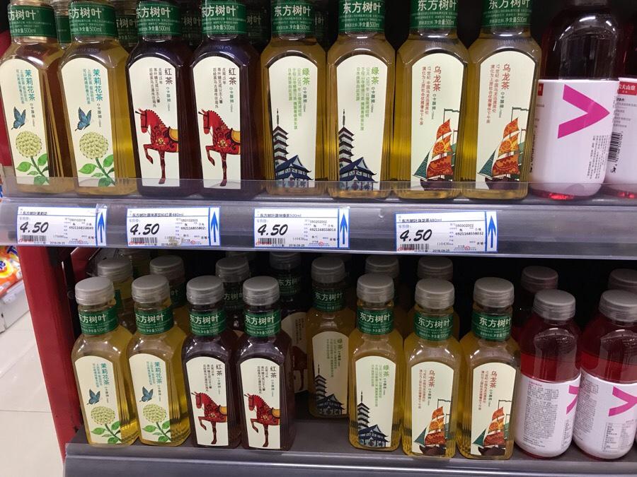 中国の緑茶はマズイ|リモートガール
