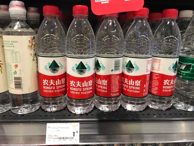 中国でオススメのペットボトル水|リモートガール
