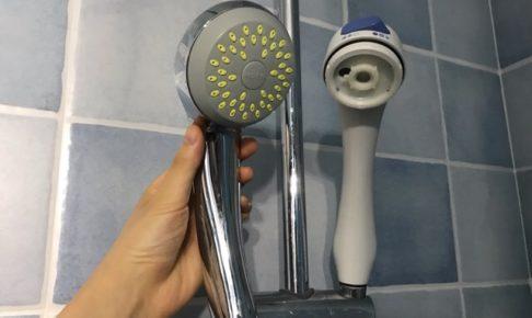 中国の自宅のシャワーヘッドを交換しました|リモートガール