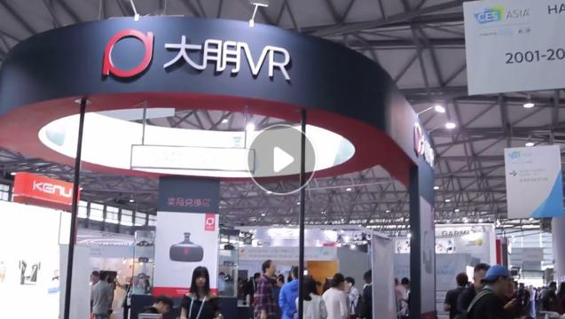 中国のクラウドファンディングプラットフォーム成功事例のVR