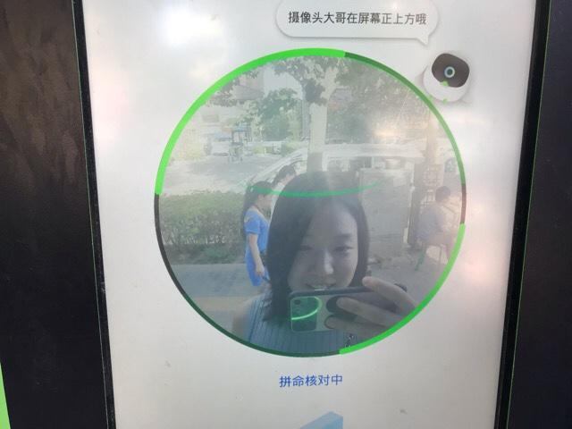 中国の無人物流BOXは顔認証も搭載されている