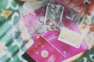 余った外貨を電子マネーに換金する方法