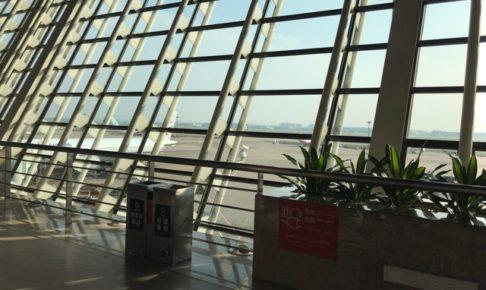 北京首都国際空港と上海浦東国際空港の違い