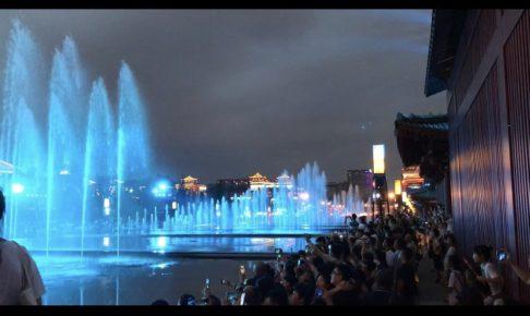 西安『大雁塔』のライトアップ噴水ショー|リモコン付き