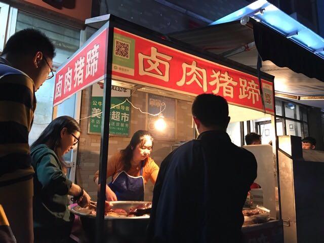 【中国人おすすめ】安い!美味い!ローカルグルメ「豚の臓器と顔」