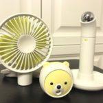 淘宝众筹(中国のクラウドファンディング)で実際に購入したハンディ扇風機