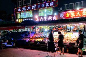 中国移住のメリット