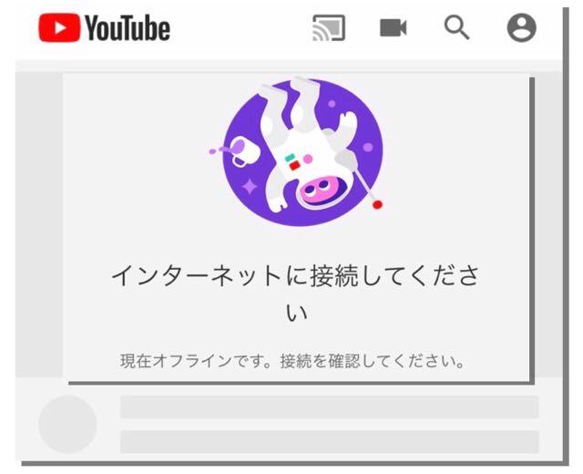 中国政府のネット規制によりYouTubeが視聴できない