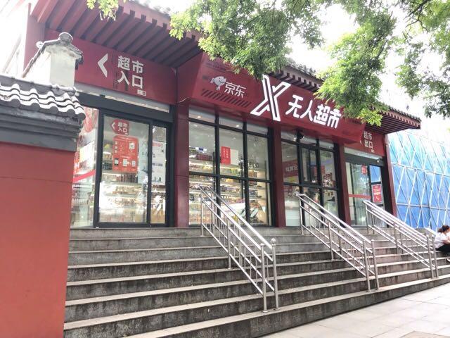 中国・西安の顔認証決済導入コンビニ